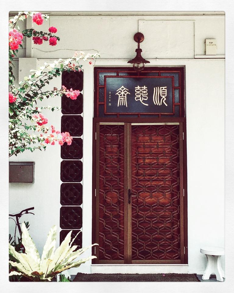 Close-up of an entrance wooden door of a house in Tiong Bahru